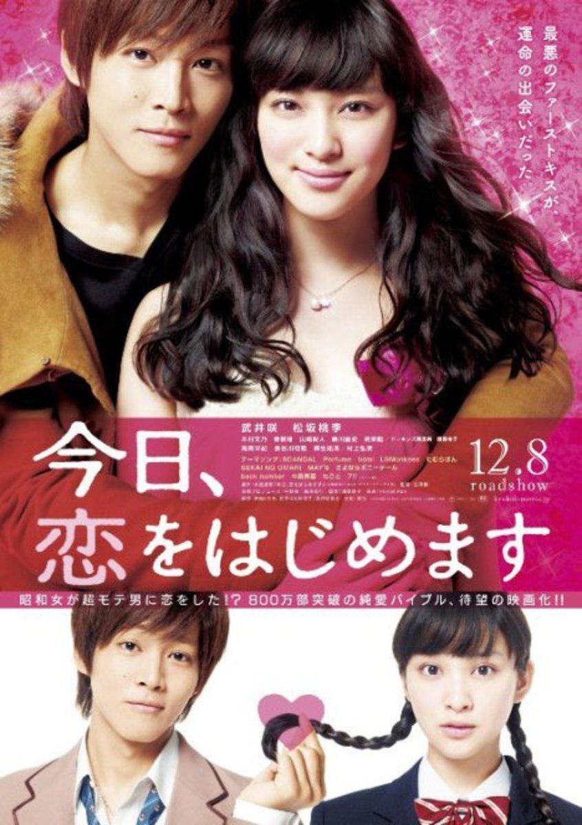 Kyou Koi wo Hajimemasu poster.