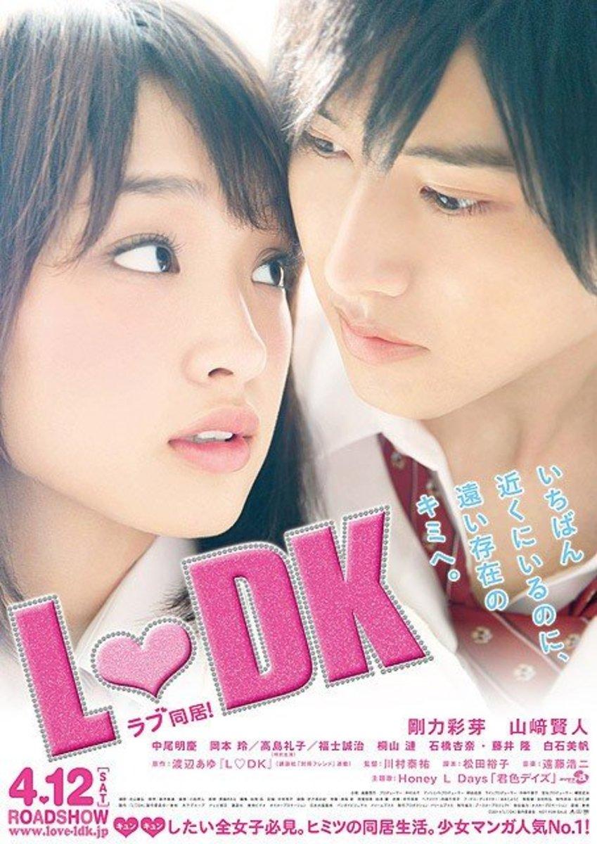 L-DK poster.