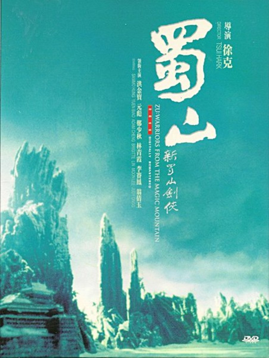 Zu Warriors from the Magic Mountain is China's interpretation of the medieval fantasy genre.