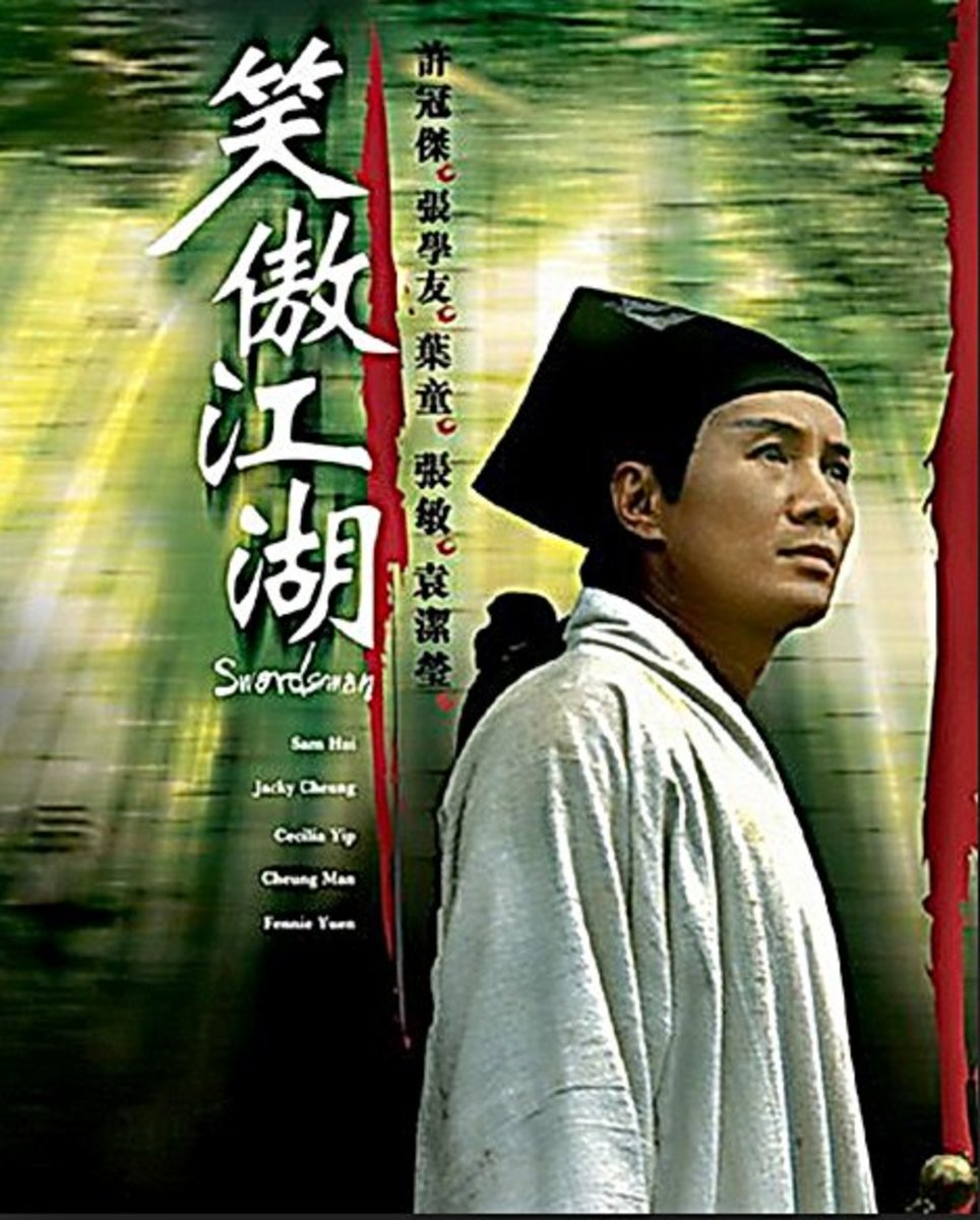 Swordsman 1990, one of the best Chinese movies to watch as an introduction to Wuxia. The movie also features one of the most beloved Hong Kong Wuxia songs.