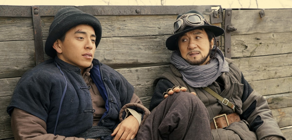 "Darren Wang and Jackie Chan in ""Railroad Tigers."""