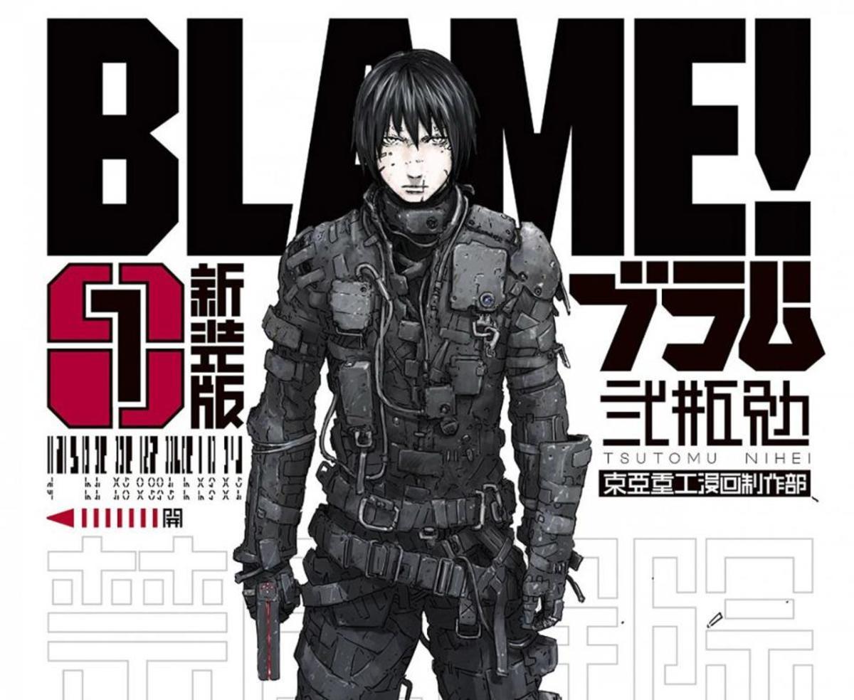 5-amusing-english-fails-in-anime
