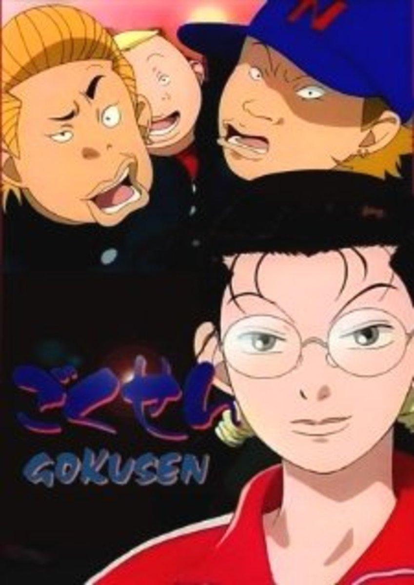 """""""Gokusen"""""""