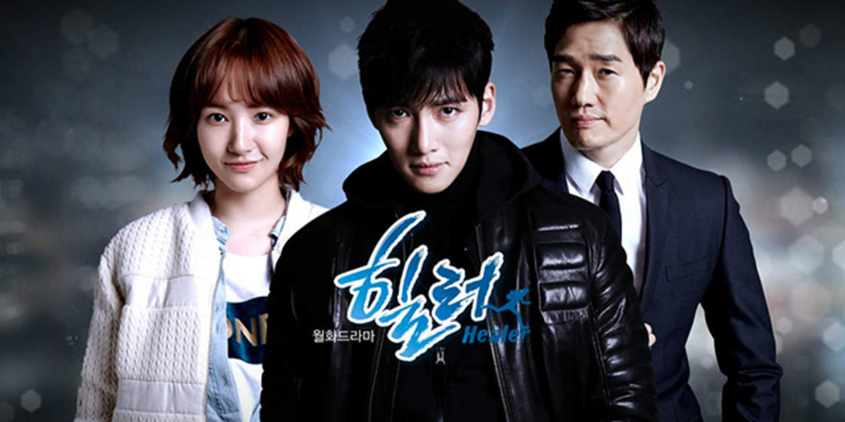 Healer | 15 Best Korean Dramas You Should Watch