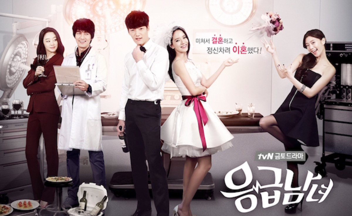 15 Best Korean Dramas You Should Watch | ReelRundown