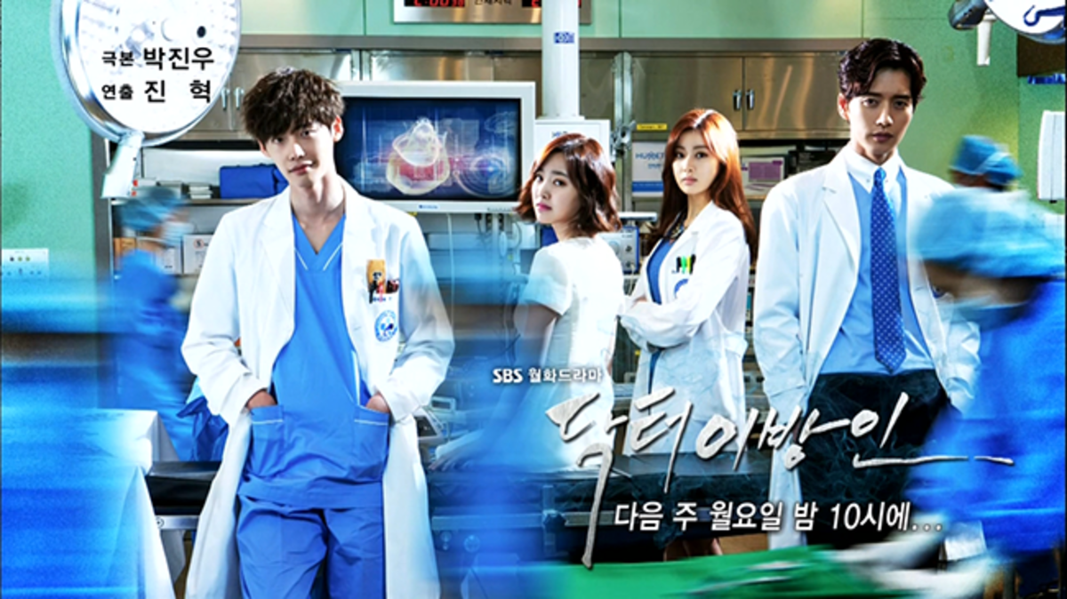 Doctor Stranger | 15 Best Korean Dramas You Should Watch
