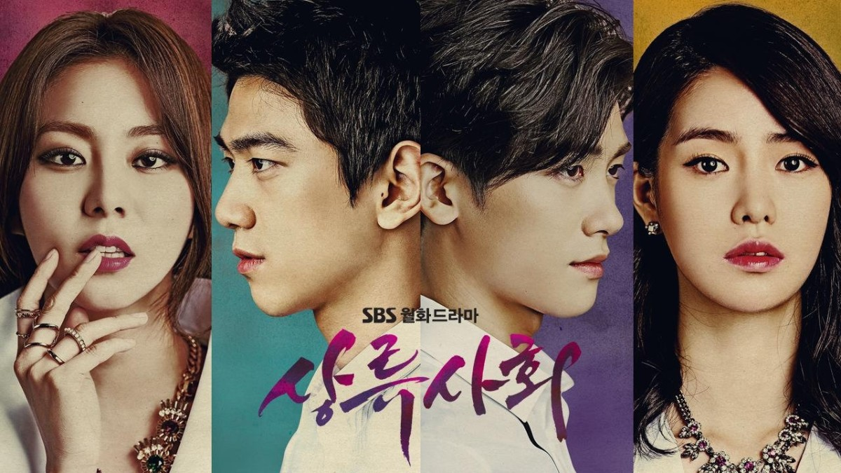 High Society | 16 Best Korean Dramas You Need to Watch Right Now