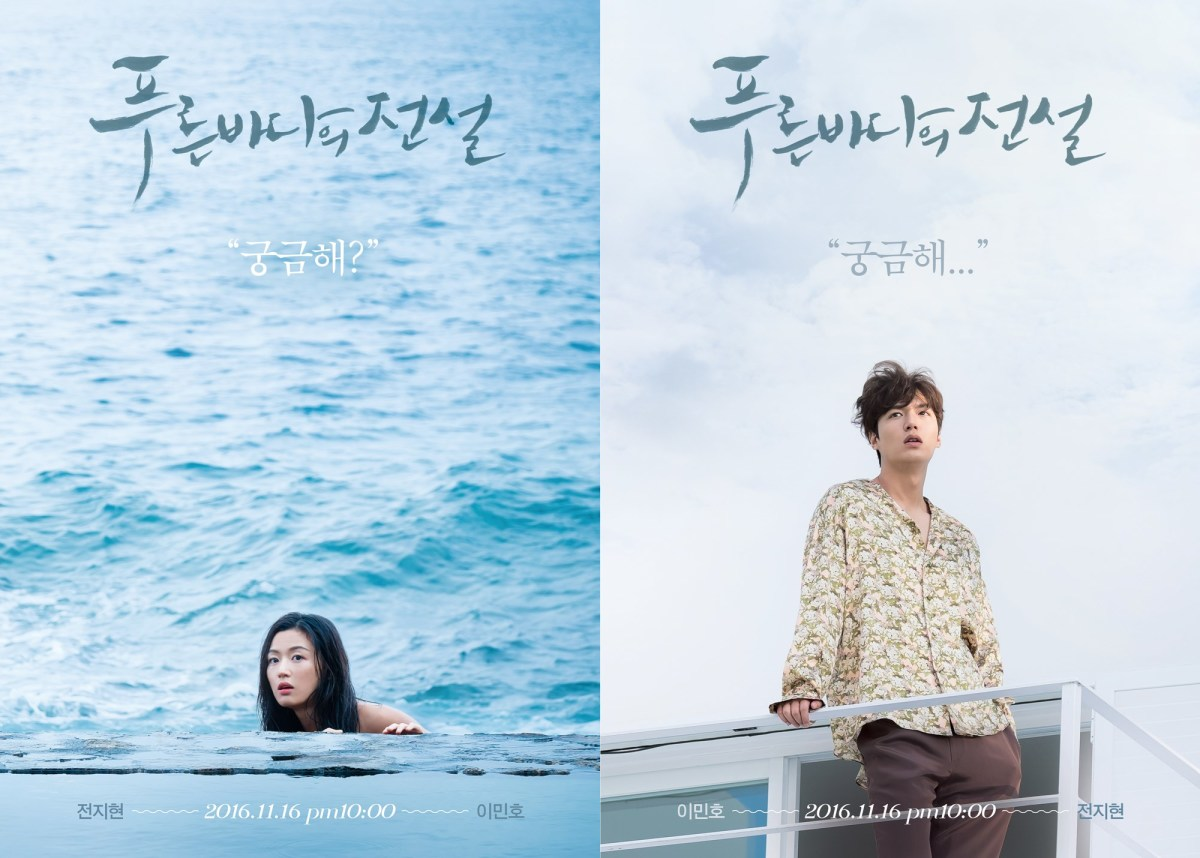 The Legend of the Blue Sea | 16 Best Korean Dramas You Need to Watch Right Now