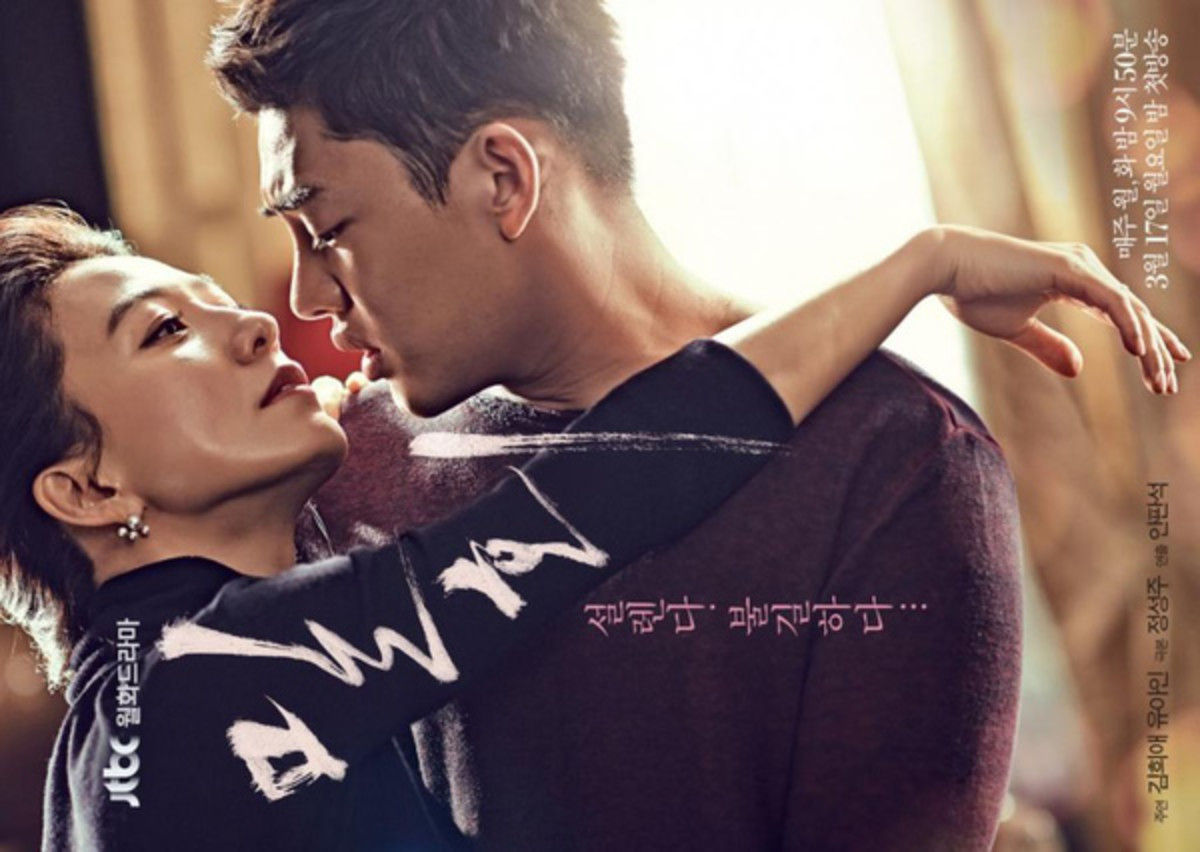 Secret Love Affair | 16 Best Korean Dramas You Need to Watch Right Now