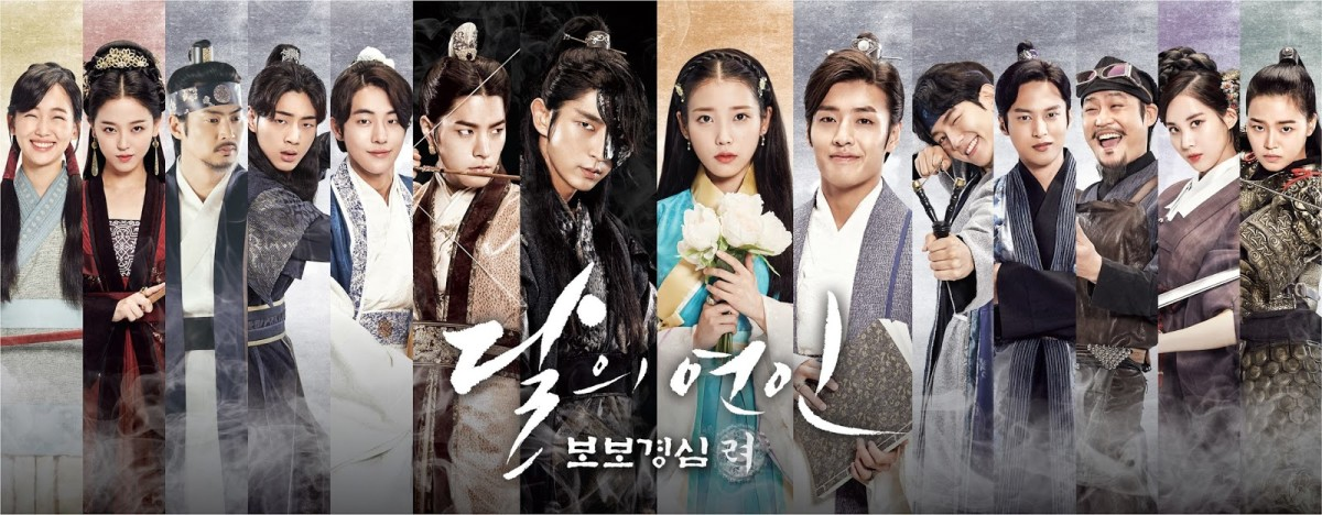 Moon Lovers: Scarlet Heart Ryeo | 16 Best Korean Dramas You Need to Watch Right Now