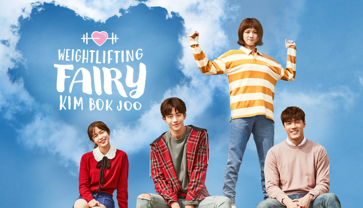 Weightlifting Fairy Kim Bok Joo | 16 Best Korean Dramas You Need to Watch Right Now