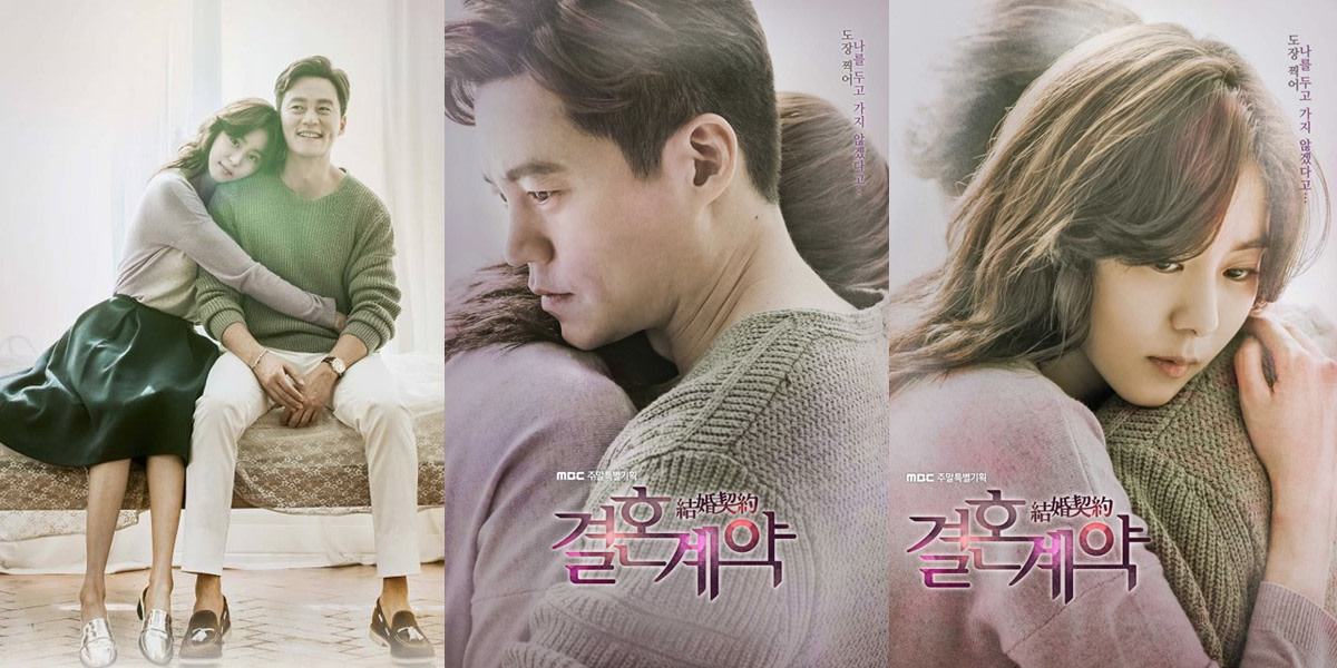 Marriage Contract | 16 Best Korean Dramas You Need to Watch Right Now