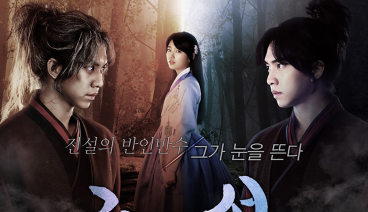 GU Family Book | Top 12 Korean Dramas For Your Tv Binge