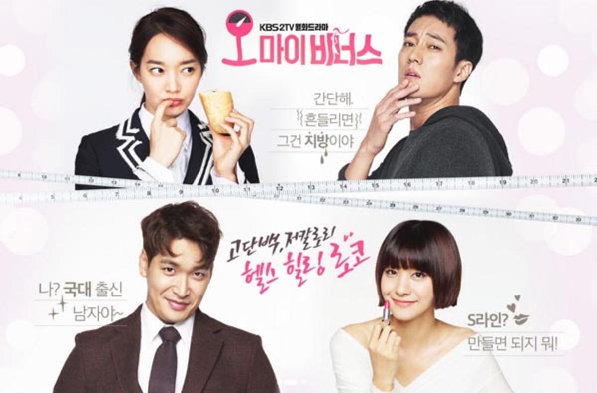 Oh My Venus   Top 12 Korean Dramas For Your Tv Binge