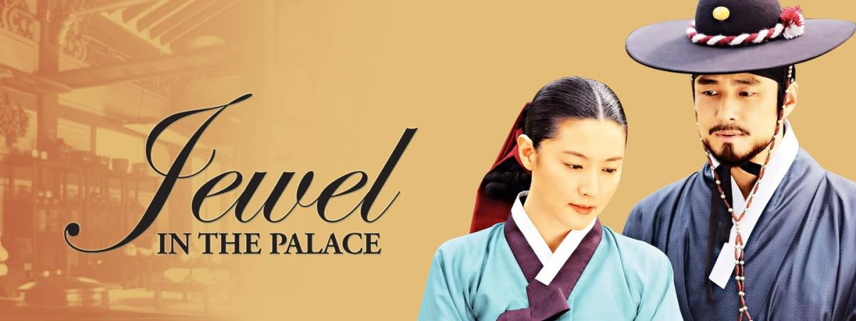 A Jewel in the Palace | Top 12 Korean Dramas For Your Tv Binge