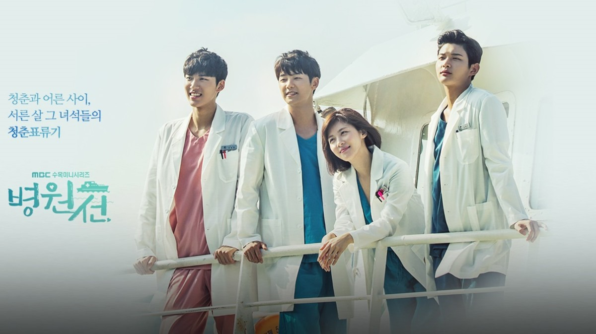 Hospital Ship | Top 12 Korean Dramas For Your Tv Binge