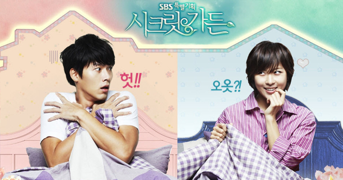 Secret Garden   Top 12 Korean Dramas For Your Tv Binge