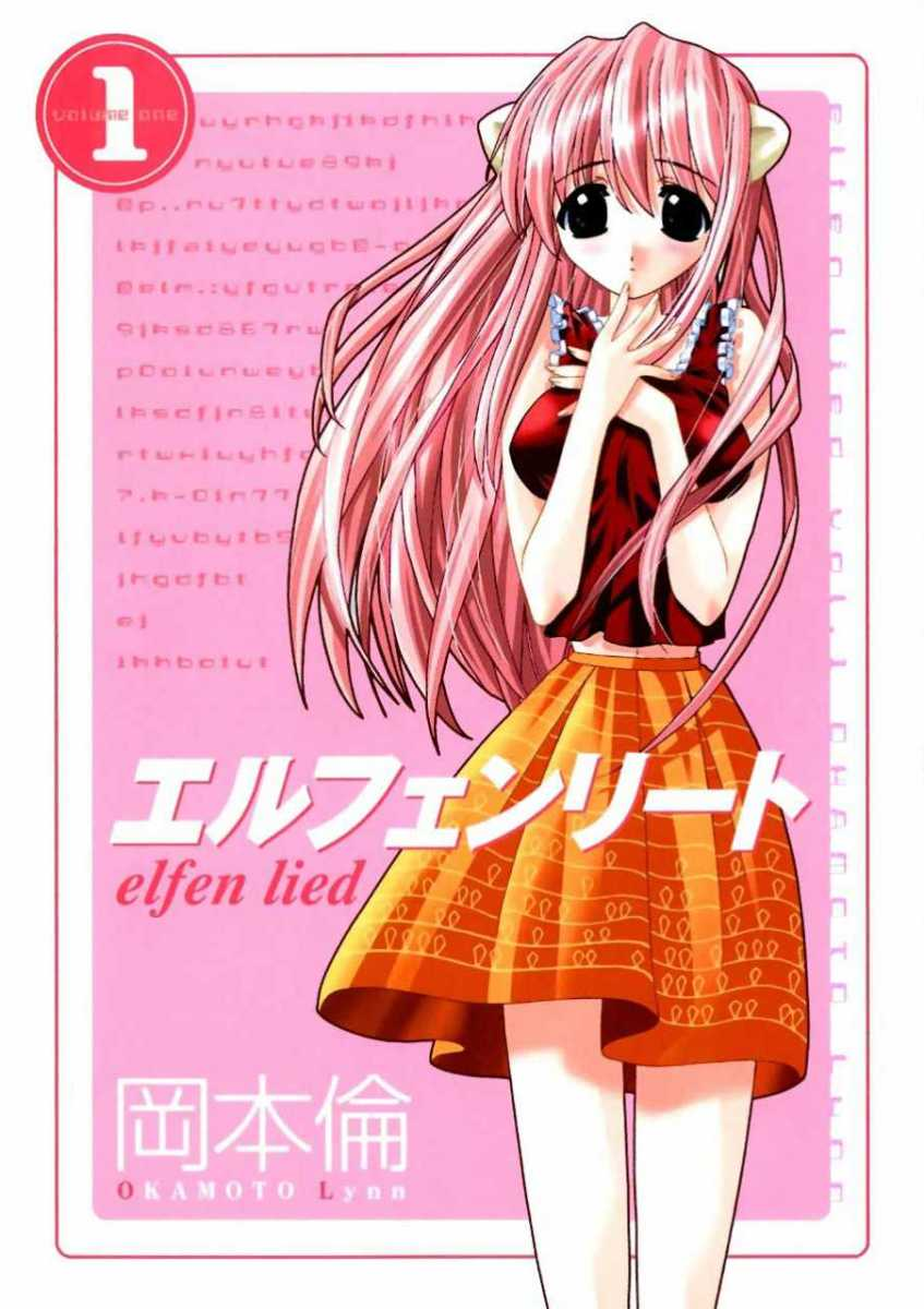 The cover of the first volume of the Elfen Lied manga.