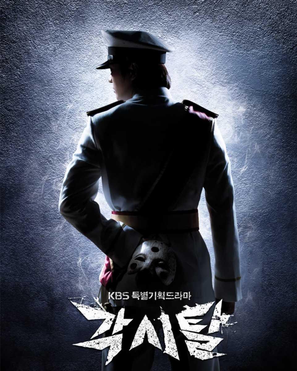 must-watch-historical-korean-dramas