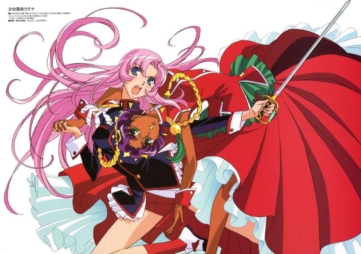 Official promotional artwork for Revolutionary Girl Utena