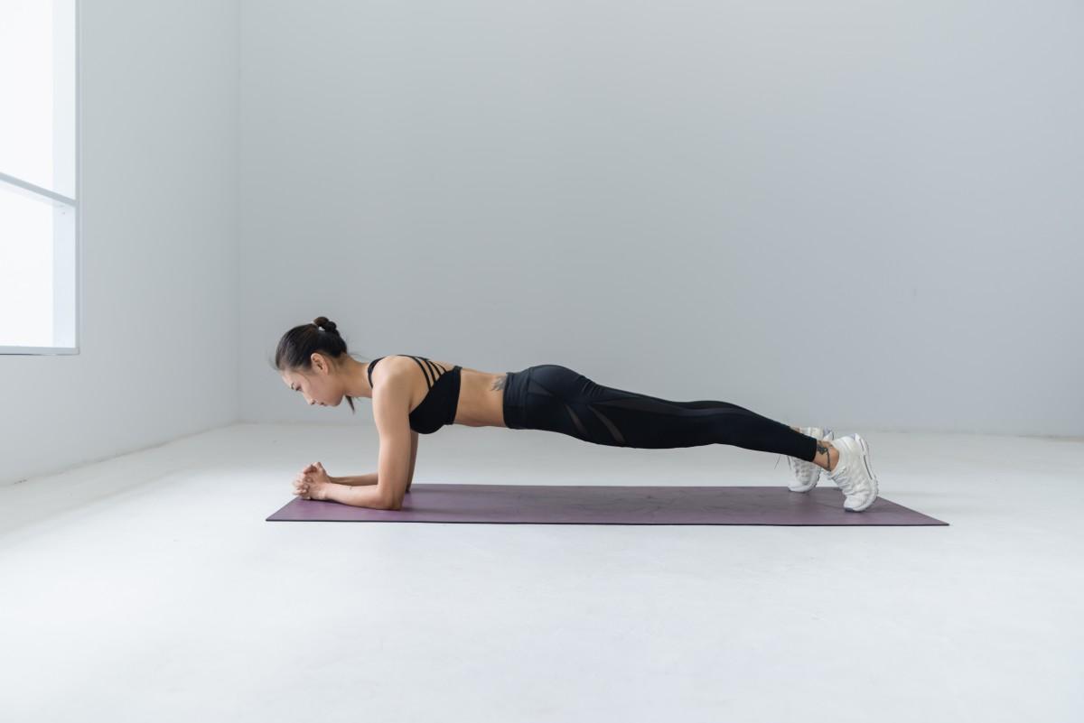 Forearm Plank.