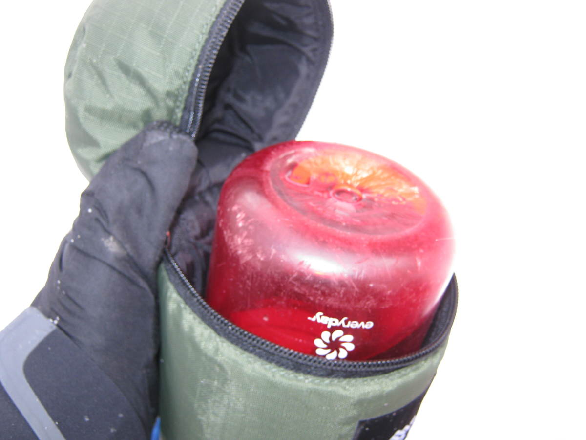 The water at the top of a bottle freezes first, so carry bottles upside down so the cap doesn't freeze shut.