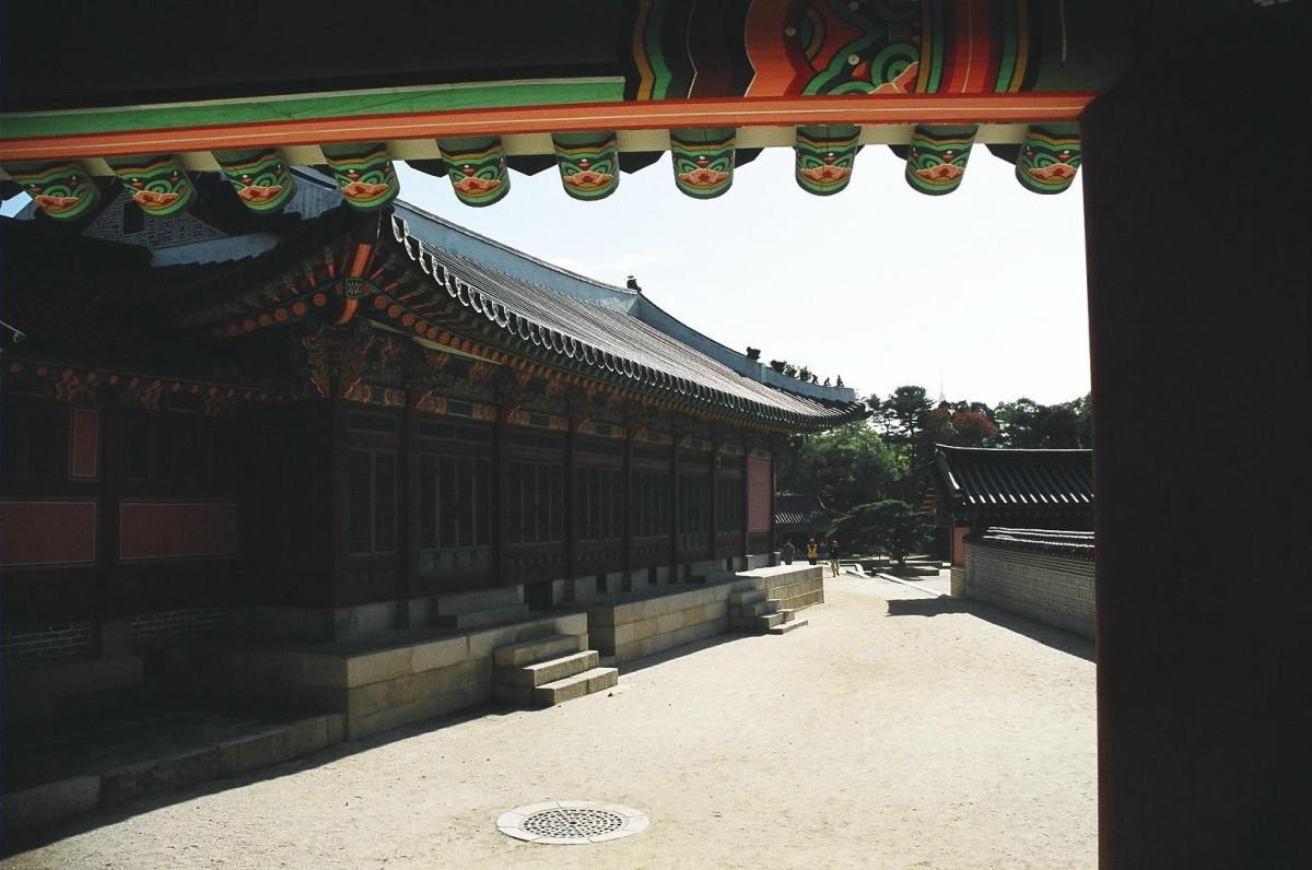 Deoksu (Toksu) Palace, Seoul.