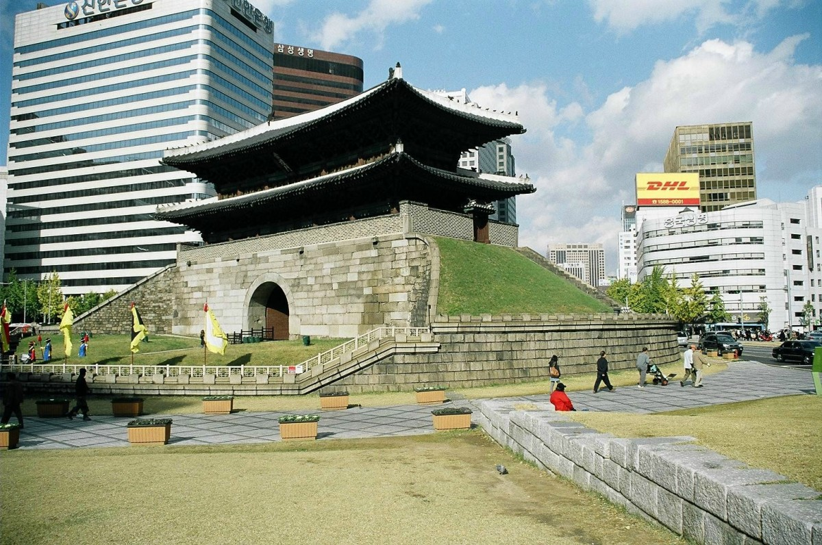 Nameadun, Seoul's West gate.