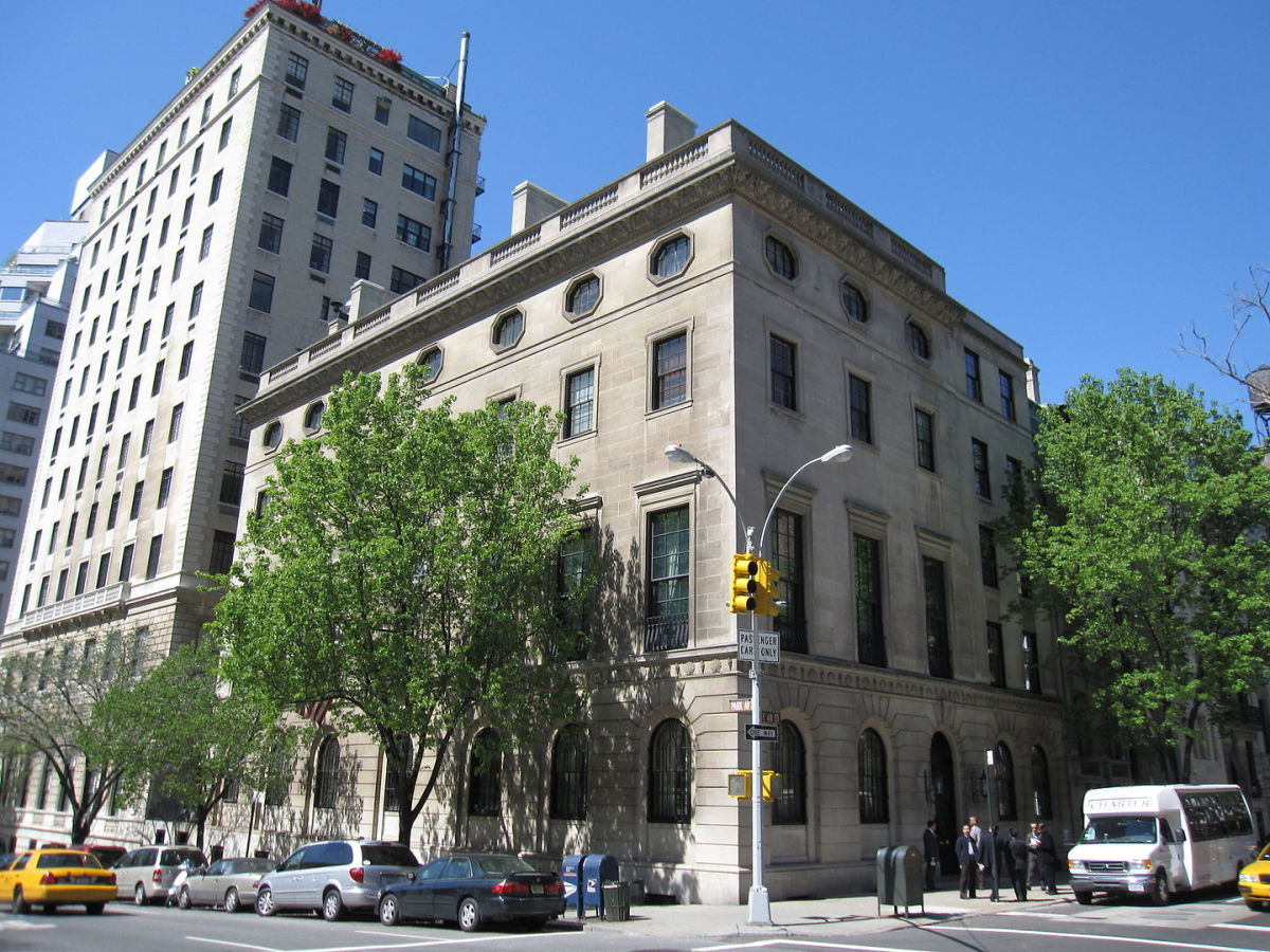 The CFR headquarters is located in the former Harold Pratt House in New York City.