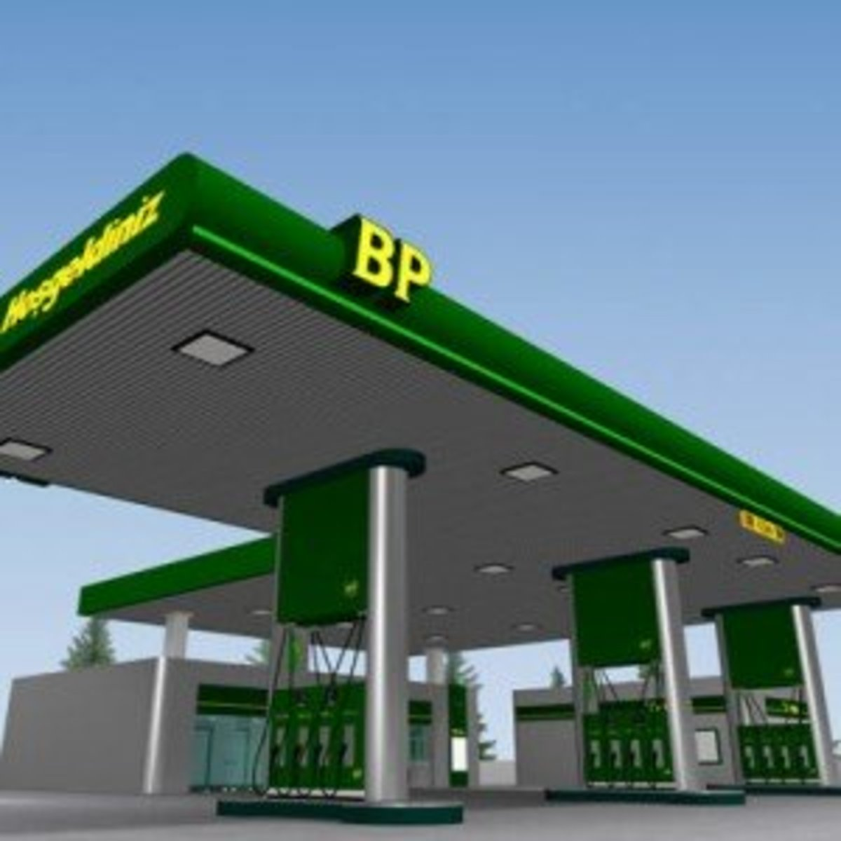BP - British Petroleum Gasoline