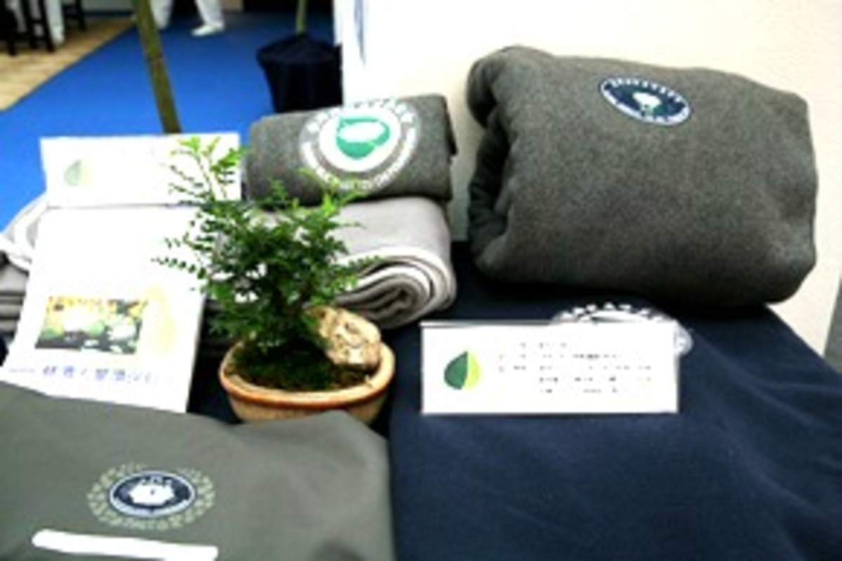 The blankets are made by the recycled plastic bottles.