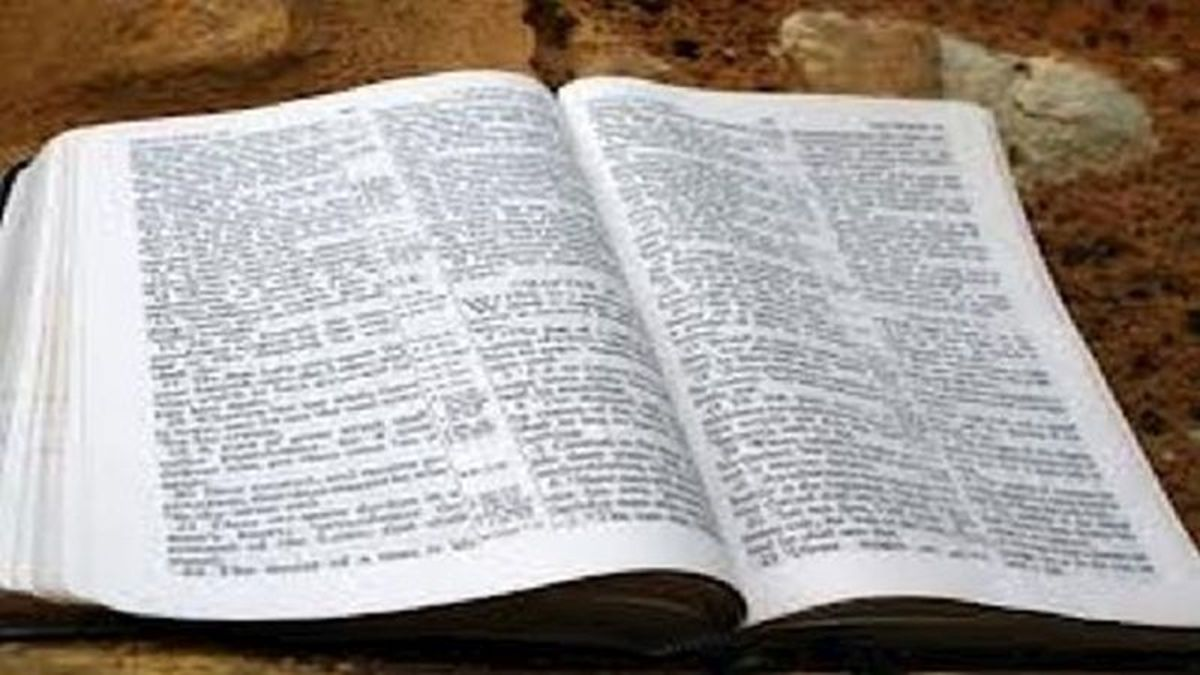 The Bible should be the church's instruction book.