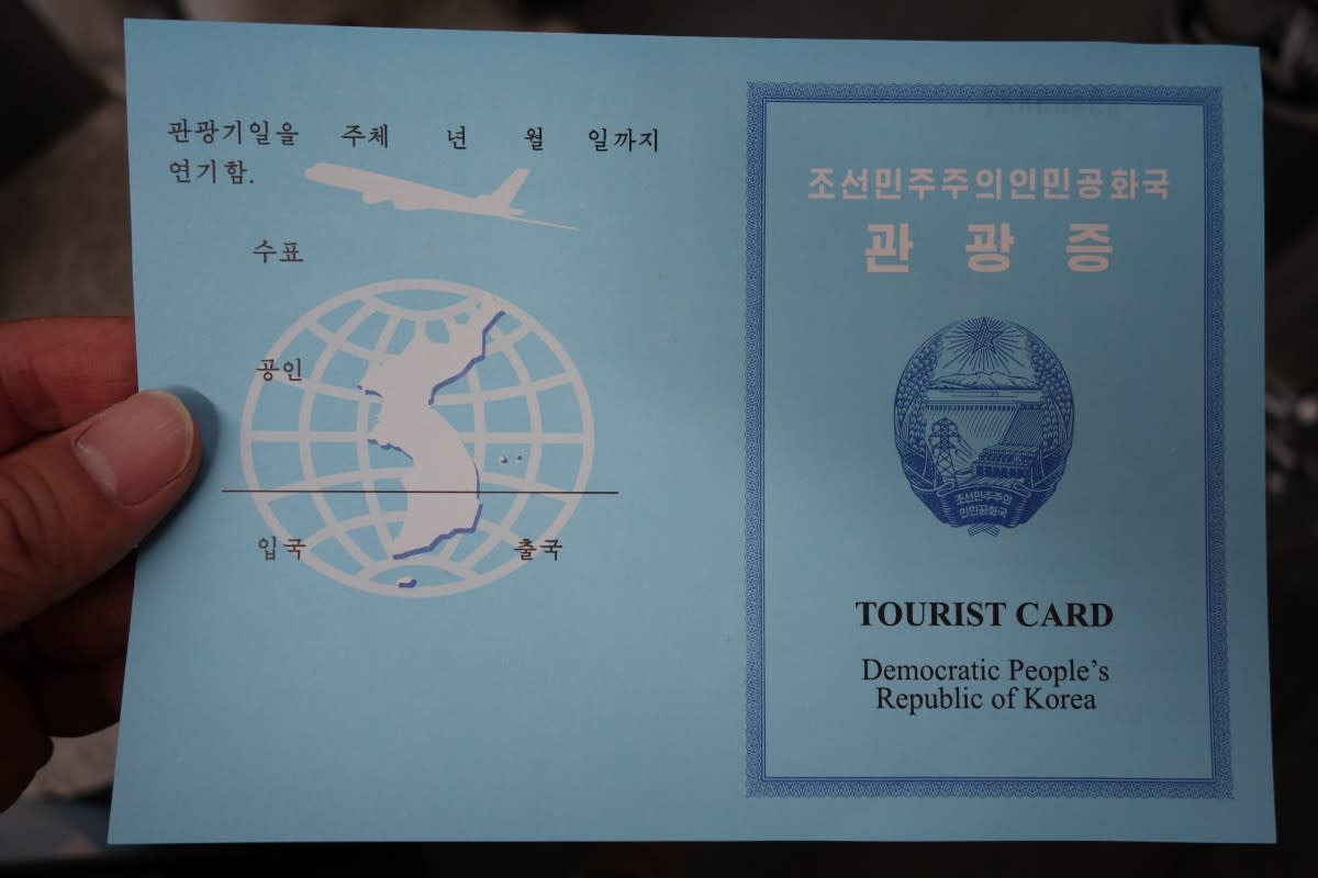 All maps in North Korea show a Unified Korea, as does this tourist card. While tourists are welcomes, their actions are highly controlled and monitored.