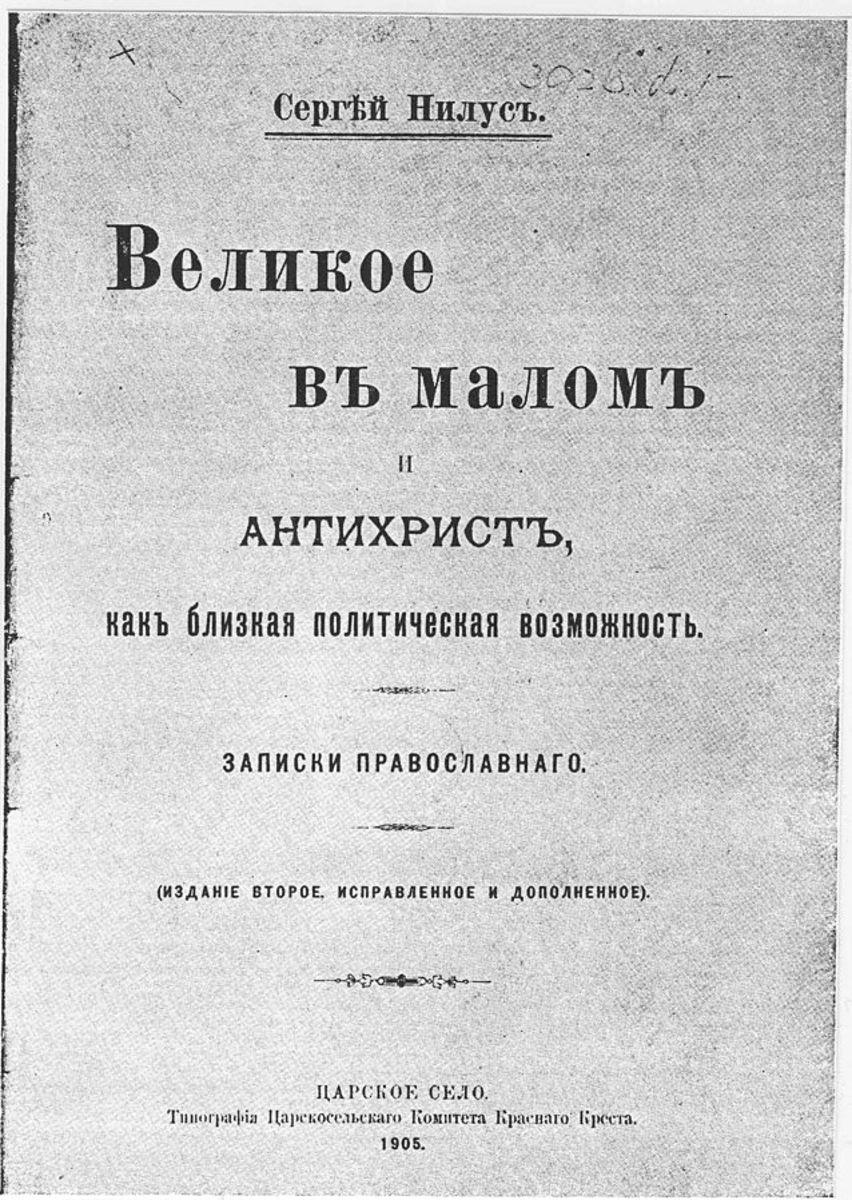 The original Russian Protocols.