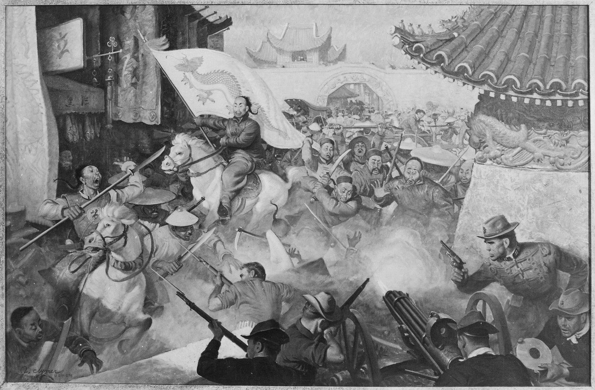 Copy of Painting: Marines fight rebellious Boxers outside Peking Legation (ca. 1900); Painting by unknown artist; property of U.S. Government courtesy of Wikimedia Commons. Work is in the public domain.