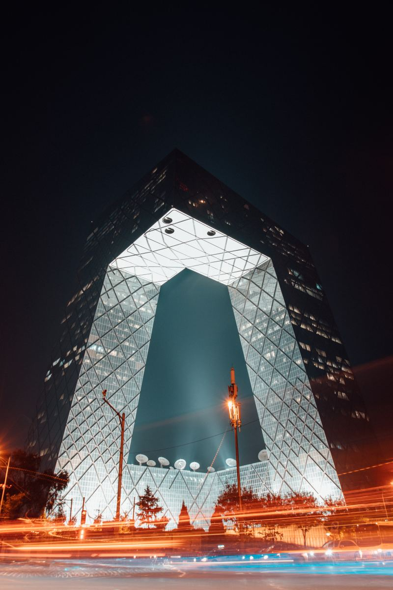 "Famous ""Pant Leg Building.""  Beijing is a modern city which attracts hundreds of thousands of rural people looking for financial opportunities."