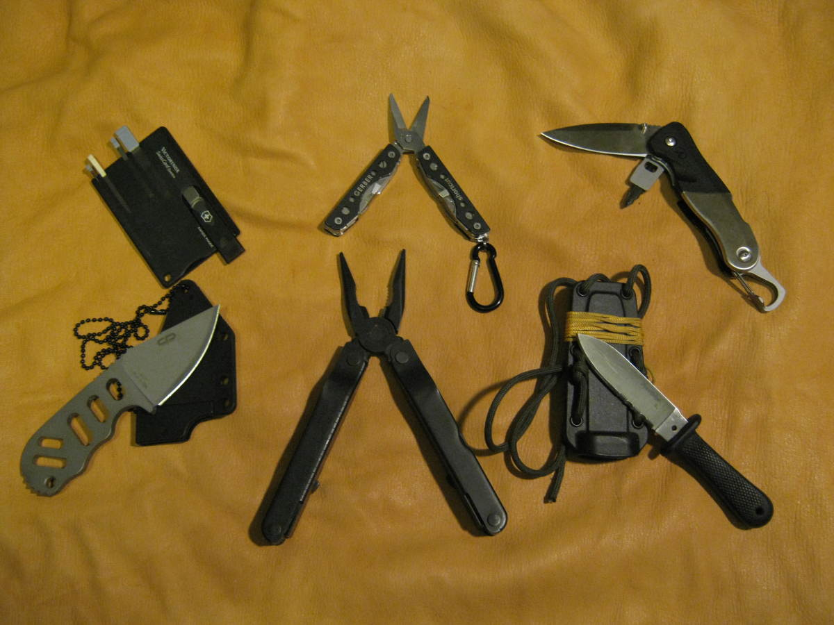 A fine assortment of backpacking knives from survival cards to multi-tools, and neck knives.
