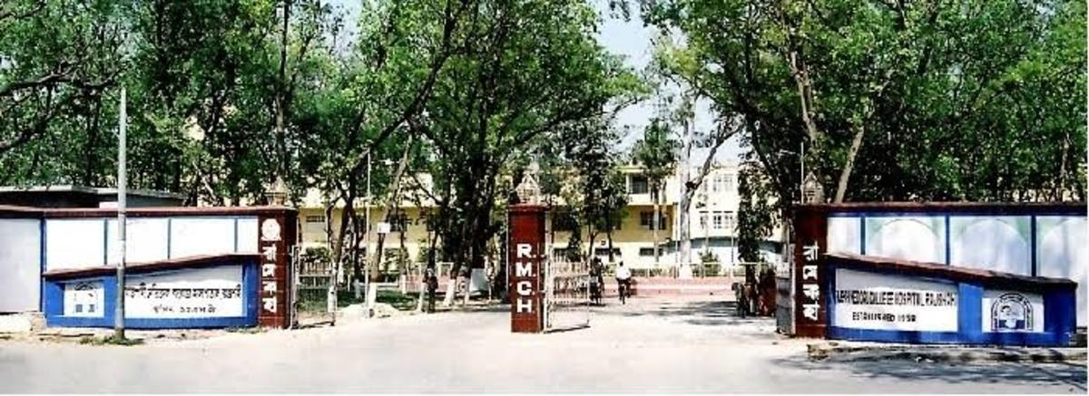 Rajshahi Medical College Hospital