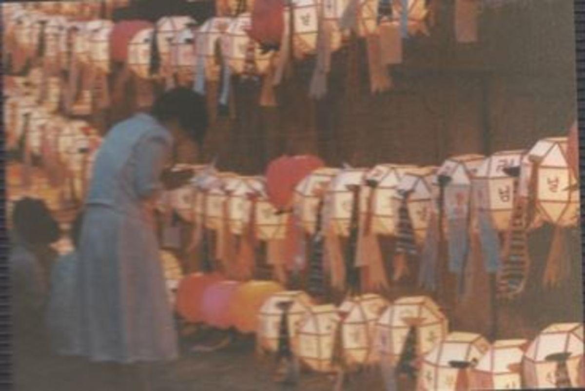 A Buddhist Temple during Buddha's Birthday.
