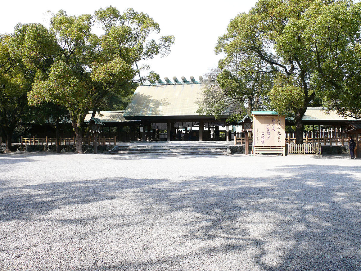 Atsuta Shrine in Nagoya City.