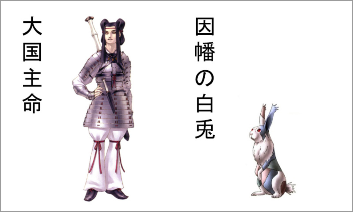 Okuninushi and the Hare of Inaba in the Shin Megami Tensei series of games.