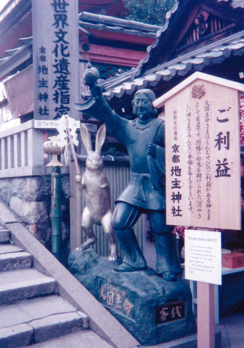 1998 photo of Ōkuninushi and the Hare of Inaba at Jishu Shrine.