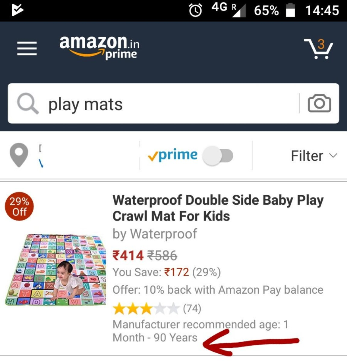 how-amazon-made-me-smile-while-i-browsed