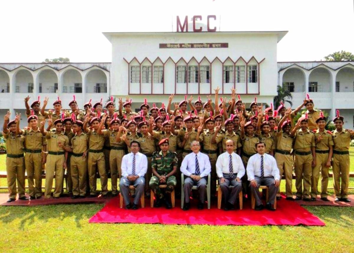 49th batch, intake-2011,  MCC