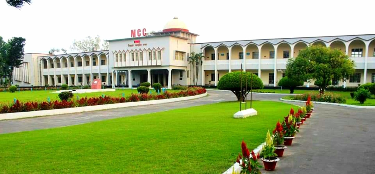 MCC, Tangail, Bangladesh