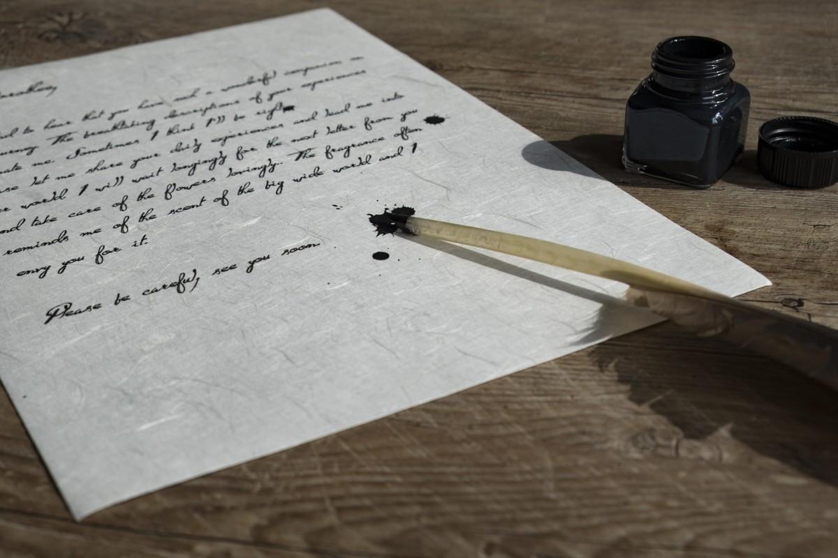 Ink|Syaahi|स्याही