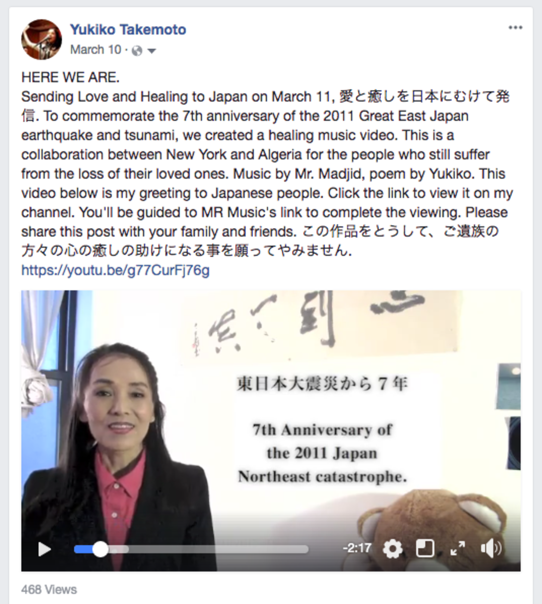 7th-year-anniversary-of-the-2011-japan-earthquake-and-tsunami-my-quest-for-healing-lead-to-a-music-video-collaboration