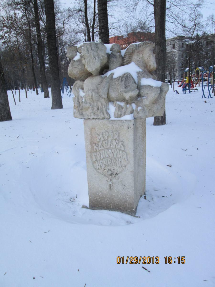 A statuette in Dnipropetrovsk Oblast, Ukraine