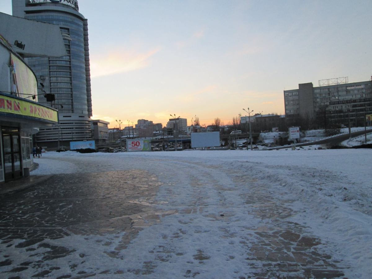 Dnipropetrovsk Province, Ukraine