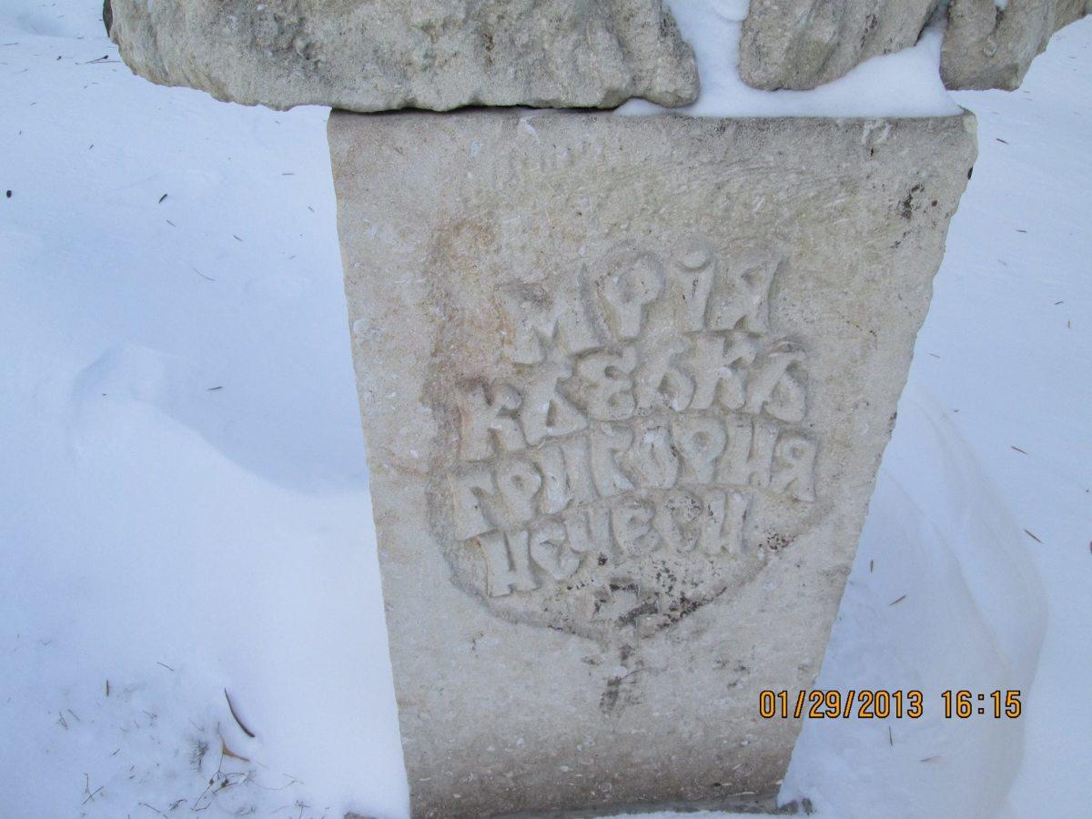 Statuette scribbles in the Ukraine